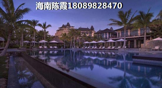 荣德庄园酒店式公寓特价房一口价37.8万/套