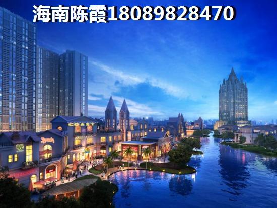 海南房产导购:重庆城项目位于海南省长寿之乡—儋州