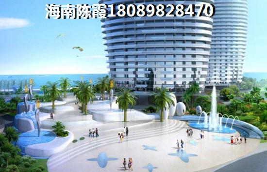 龙沐湾碧海花园公寓均价大约8800元/平 全款95折