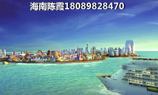绿地·悦澜湾瞰海公寓全款8折,按揭85折