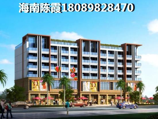海南儋州市房价低的海景楼盘有哪些?