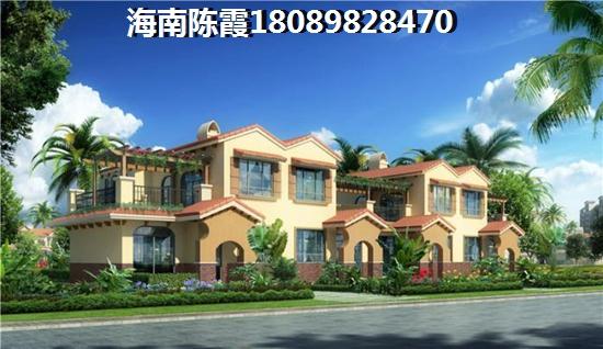 昌江房产值得投资吗?