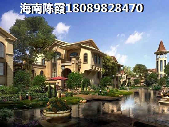2018昌江的房子还能买吗?
