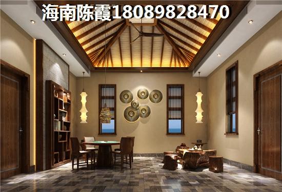 博鳌亚洲湾楼盘_海南博鳌滨海小镇未来的房价趋势,现在买房是赚还是亏 ...