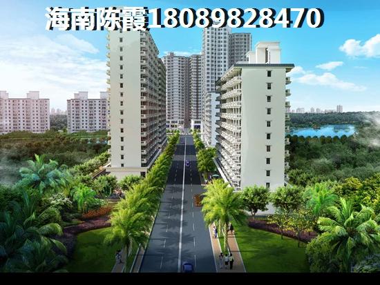 海南陵水县新房如果你的另一半没房 你嫁还是不嫁?