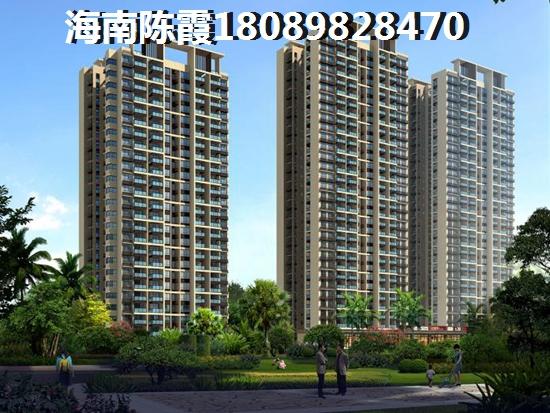 海南陵水县房产刚需族:2017如何优雅地选择一套刚需房?