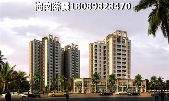 海南海南省买房挑选二手房很关键 仔细计算房产证上的房龄