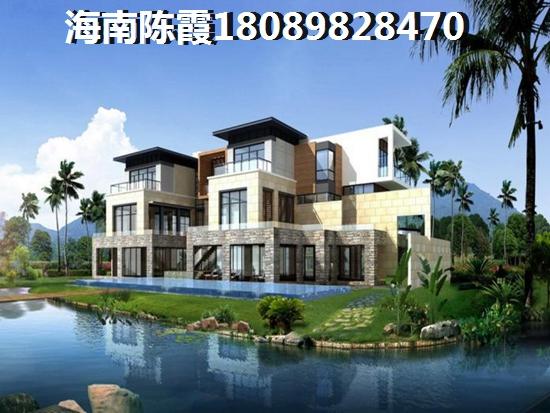 海南三亚房产二手房购房定金注意事项有哪些?付定金前要了解哪些事