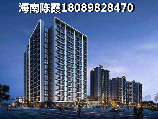 海南乐东县房产二手房土地证如何过户?不懂你就吃大亏了