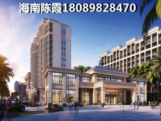 海南屯昌县买房五类人可能很难借到钱 赶紧看看自己是不是
