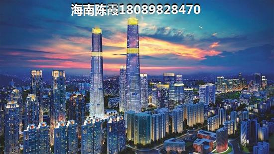 海南昌江新房房子能值多少钱?哪些因素影响房屋的价格