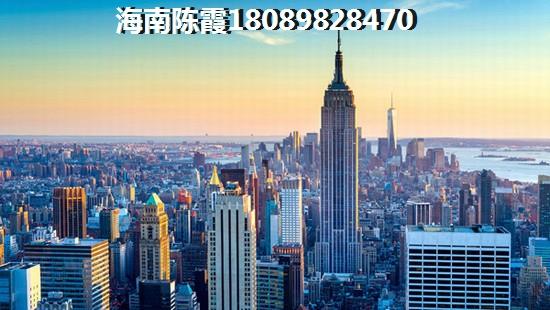 屯昌县购房影响房价的三大因素 终于知道房价的构成了!