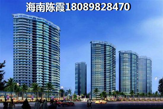 海南保亭县房产买房砍价之实用指南 买房没有省只有更省