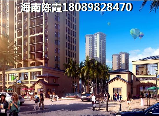 """海南乐东县房产买房省钱绝招:如何""""吃好""""房价折扣?"""