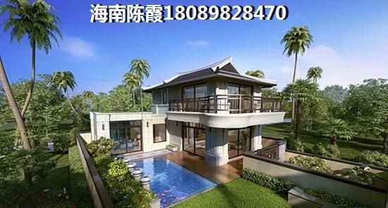 昌江房价会降下来吗?为何买不到昌江的新房?