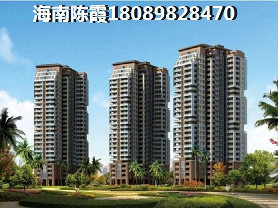 2008年上海海南房价均价 2018年上海海南房价均价