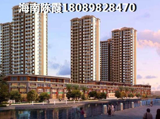 用海南省房子贷款怎么贷?只有一套海南省房子能抵押贷款吗?