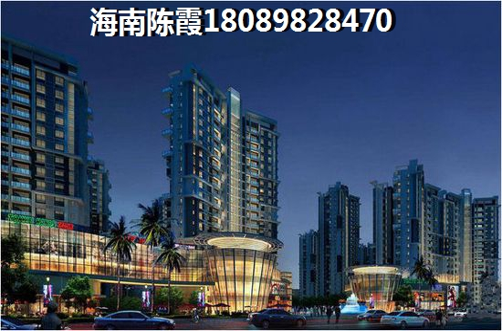 住房公积金可以买海南二手房吗 购买海南二手房贷款流程