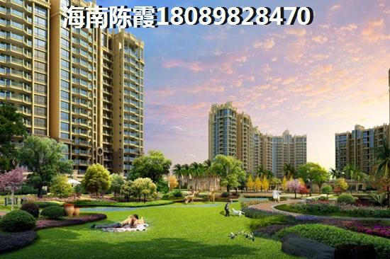自住商品房贷款政策是怎样的?购买房子的贷款流程是什么?