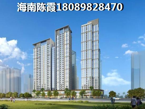 海南二手房出售方法?乐东买乐东县房子要注意什么?