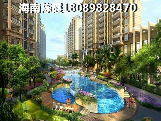乐东县买海南房子首付要多少?乐东县买海南房子首付不够可以贷款吗?
