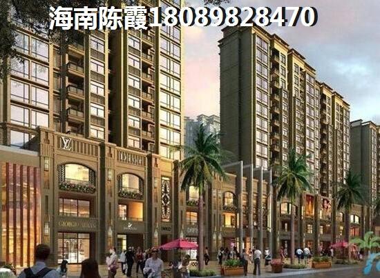 单位乐东县房产纠纷怎么处理?乐东县房产交易要注意什么?