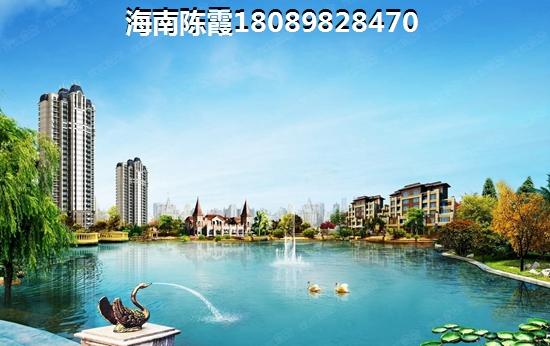 海口市房产中介上市公司怎样办理房屋购买?海口市房产交易注意什么?