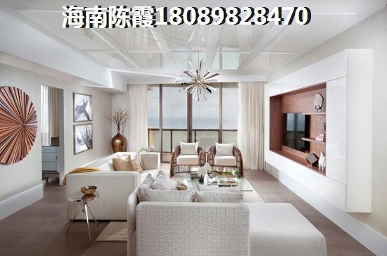 上海市房子如何去办理交易?上海房子交易注意什么?