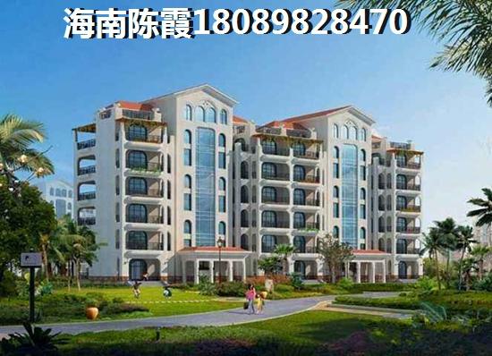 上海市三亚房子如何去办理交易?上海三亚房子交易注意什么?