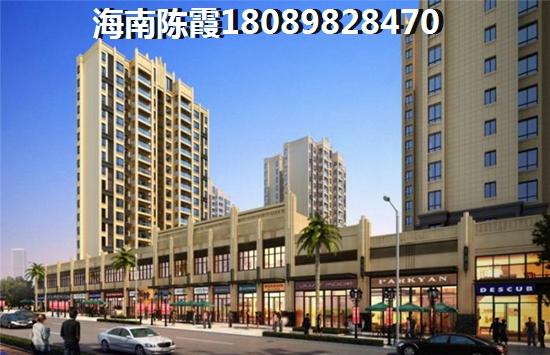 2019年陵水县买房要花多少钱?陵水县买房考虑的因素有哪些?