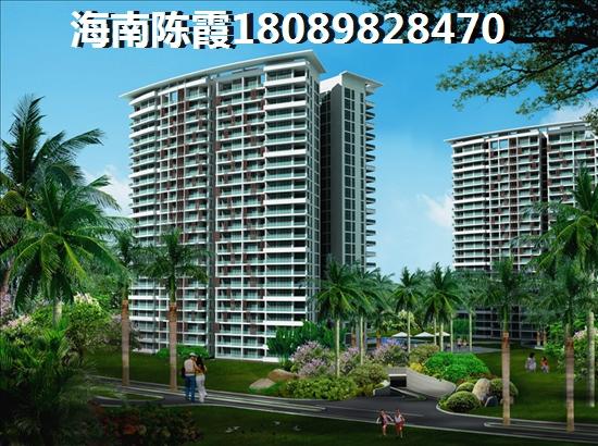 昌江棋子湾最适合养老的房子排名