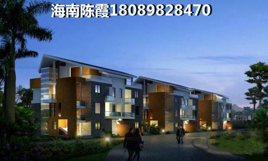 海南乐东县买房后悔了吗?