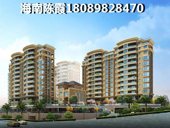 海南万宁兴隆镇买房后悔了吗?