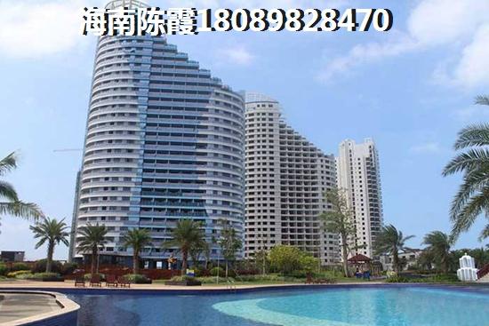 三亚海棠湾哪个房地产合适买