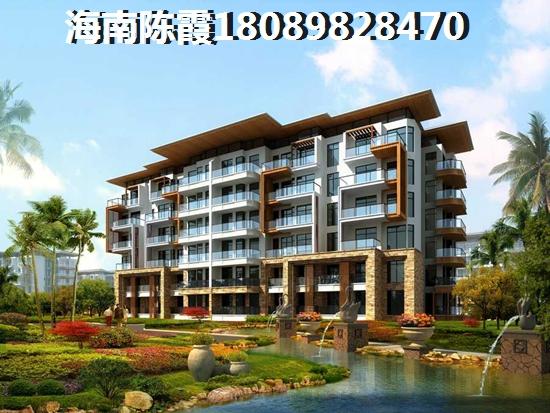 海南乐东县对比五指山市房价对比分析~