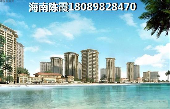 公积金贷款买海南三亚湾二手房能贷多少钱