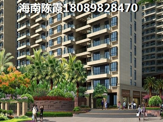 中海北京世家户型图