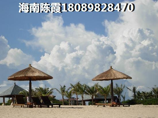 双杰·蓝海国际购房资格
