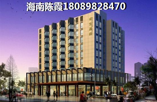海口海鑫城