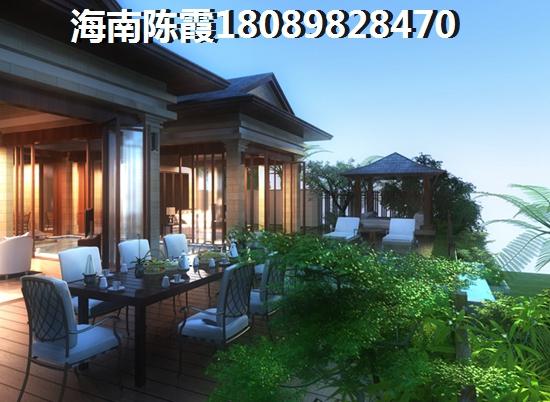 2020海南儋州市房价爆涨因素