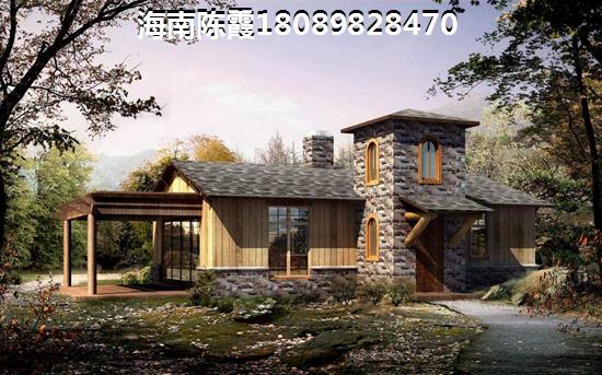 目前可以在昌江买房子了吗