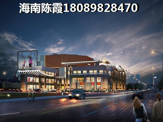 乐东龙沐湾公寓