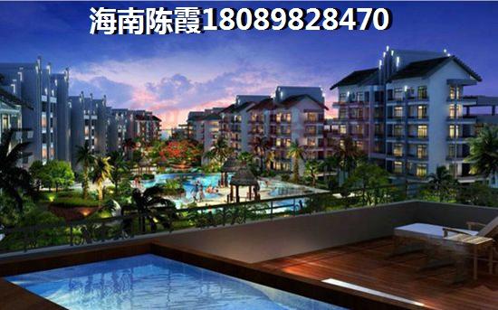 乐东龙沐湾酒店式公寓