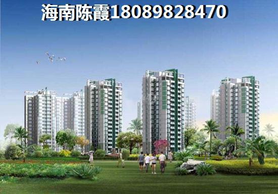 投资中国城五星公寓怎么样?