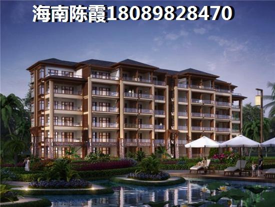 中国城五星公寓户型图