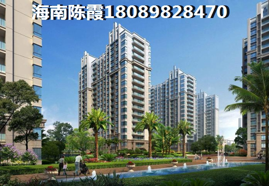 中国城五星公寓买房