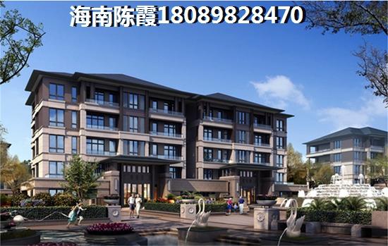 中国城五星公寓买房养老应该考虑的问题