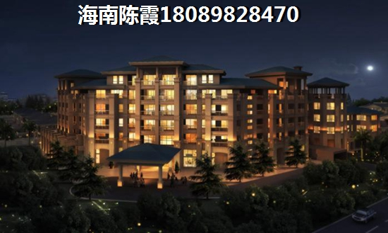 中国城五星公寓购房如何贷款?