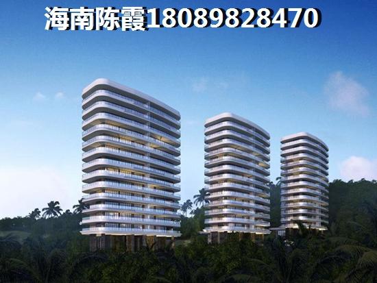 中国城五星公寓养老房