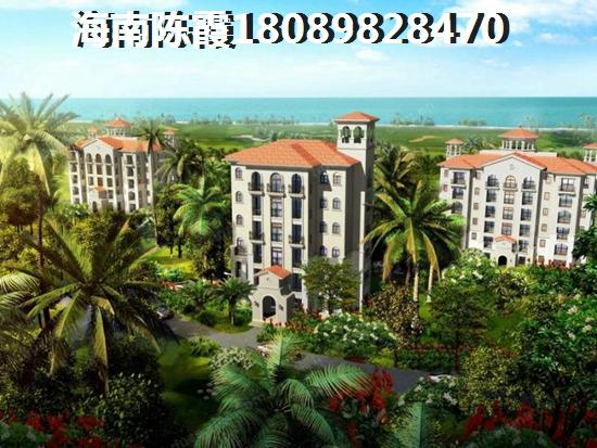 中国城五星公寓特价房